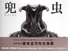 http://stulab.jp/assets_c/2014/07/book-thumb-100x75.png
